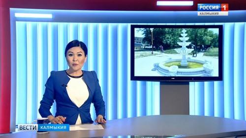 Вести «Калмыкия»: вечерний выпуск 29.05.2019