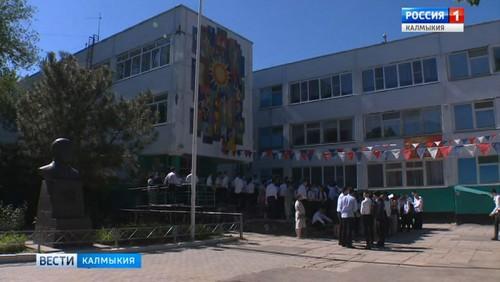 Сегодня выпускники сдают ЕГЭ по русскому языку