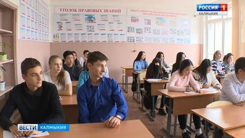В Элистинской многопрофильной гимназии начинается набор в курсантский класс