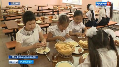 В Ики-Бурульском районе откроются 3 детских лагеря