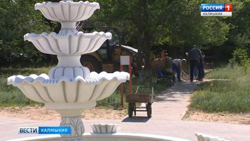 В Калмыкии продолжается реализация проекта формирования комфортной городской среды