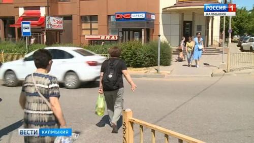 В Калмыкии зарегистрировано 36 ДТП с наездом на пешеходов