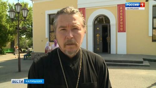 Православные верующие Калмыкии могут приложиться к мощам Святых Константина и Елены