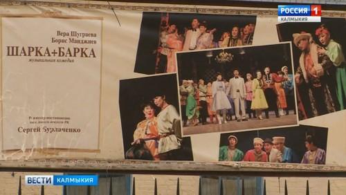 Национальный театр выступит в Севастополе
