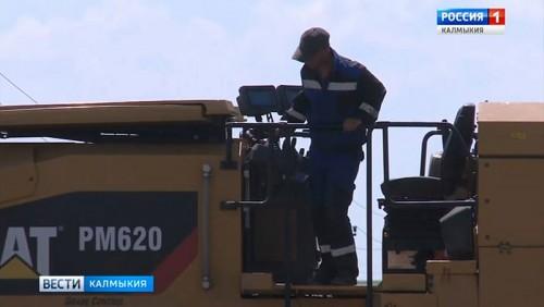 В Калмыкии начат ремонт автодорог