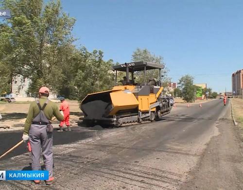 На безопасные и качественные дороги Калмыкия получит более 700 млн. рублей