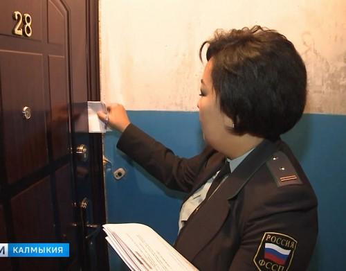 Более 12 тысяч жителей Калмыкии лишены права отдыха за пределами страны