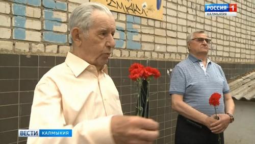 Открыта мемориальная доска Ивану Кофанову