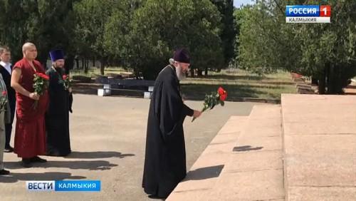 Калмыкия – Крым: вехи истории