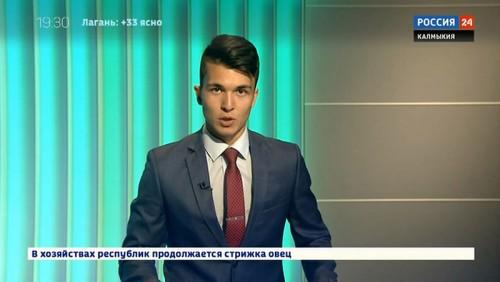 Вести 24 от 10.06.2019