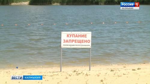 В Калмыкии ожидается жаркое лето