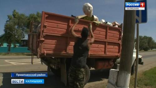 Жители Приютненского района получили первые квитанции за вывоз мусора