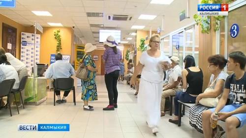 Жители Калмыкии получили досрочную пенсию