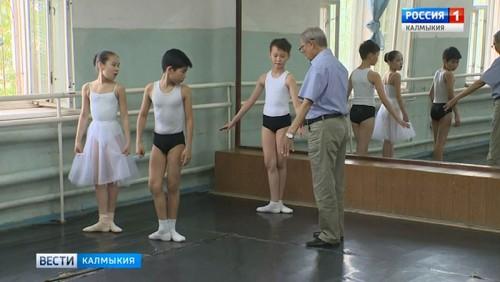 В Элисте прошла встреча воспитанников Пермского хореографического училища