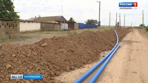 В Лагани начались работы по реконструкции водопровода