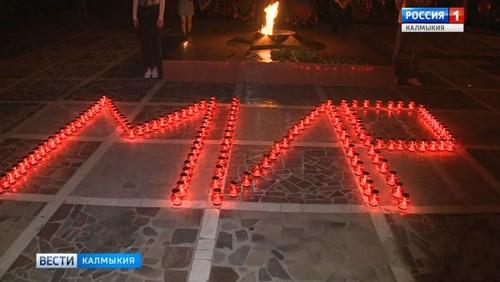 В Элисте прошла акция «Свеча памяти»