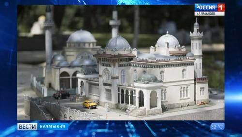 Калмыкия представлена на уникальной выставке «Россия в миниатюре»