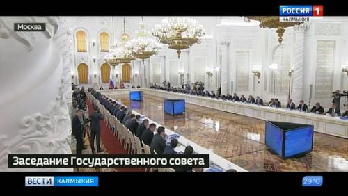 Бату Хасиков принял участие в заседании Государственного совета России