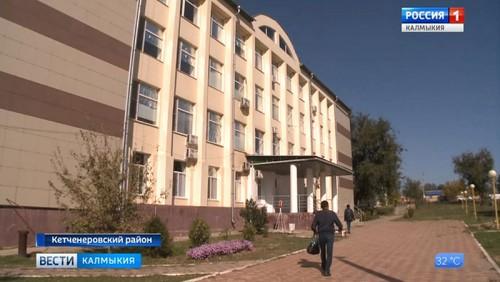 Кетченеровская районная больница победила во Всероссийском конкурсе