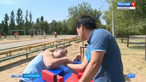 День молодежи отметили спортом