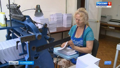Новые полиграфические возможности появились в КИГИРАН