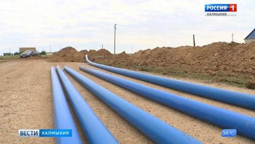 В Калмыкии будет создана рабочая группа по вопросу водообеспечения