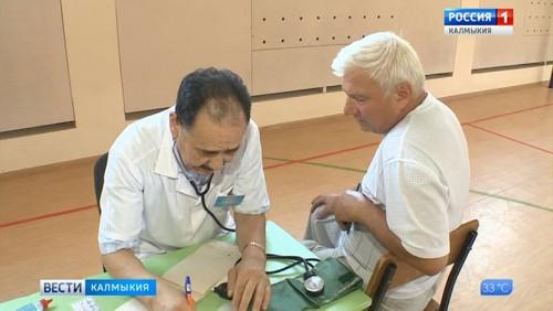 В Калмыкии продолжается диспансеризация взрослого населения