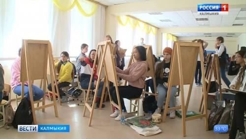Юные художники из Калмыкии примут участие во Всероссийском конкурсе