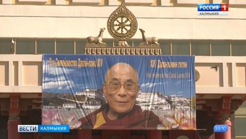 В Калмыкии идет подготовка к празднованию дня рождения Его Святейшества Далай-ламы 14-го