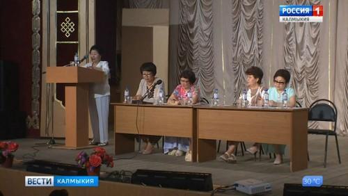 В Элисте состоялся организационный форум Союза женщин Калмыкии