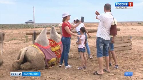 В Калмыкии ищут лучших специалистов въездного туризма