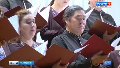 Государственный хор Калмыкии откроет культурный форум в Кисловодске