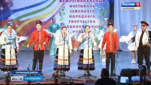 В Калмыкии прошел межрегиональный фестиваль творчества национальных культур