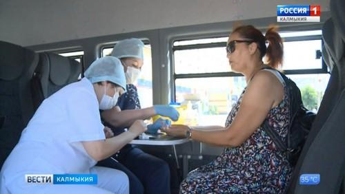 В Элисте можно сдать бесплатный тест на ВИЧ