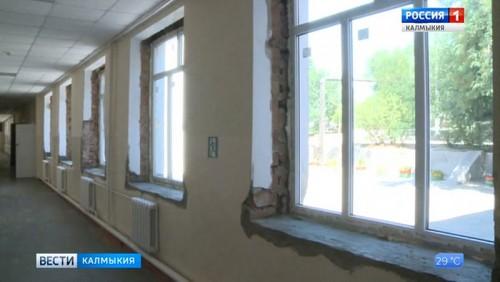 В зданиях Калмыцкой национальной гимназии проходят ремонтные работы