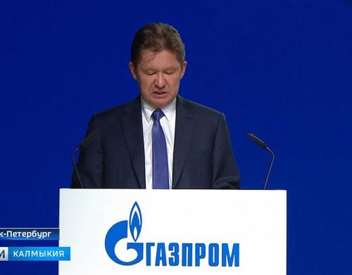 «Газпром» готов к рекордам