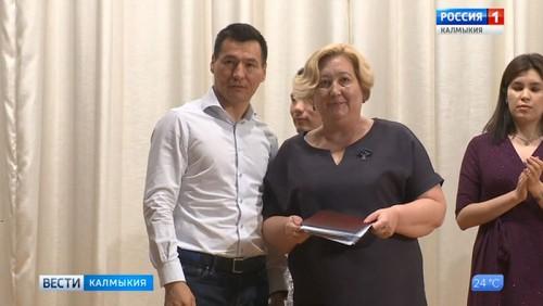 В республике заработает программа «Кадровый резерв Калмыкии»