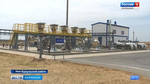 Калмыкия получила более 1, 5 млрд. рублей налогов от компании КТК-Р