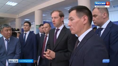 Сегодня в Калмыкию с рабочим визитом прибыл министр промышленности и торговли России Денис Мантуров
