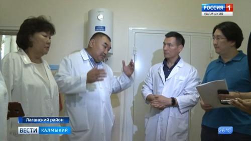 Бату Хасиков посетил Лаганскую ЦРБ