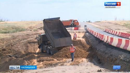 Федеральные трассы на территории Калмыкии ремонтируются