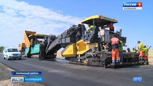 Новые технологии ремонта дорог внедряются в Калмыкии