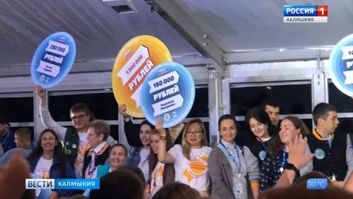Педагог из Калмыкии – победитель Всероссийского форума