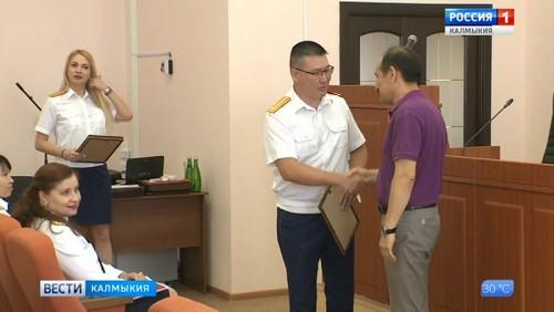 Следователи Калмыкии отмечают профессиональный праздник