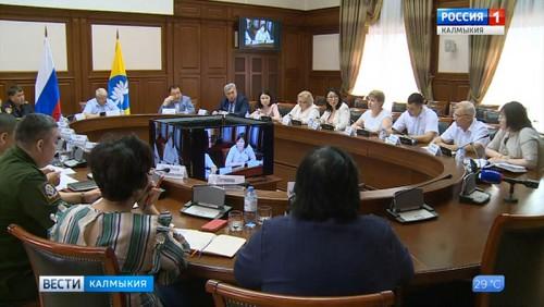 Состоялось заседание антинаркотической комиссии Калмыкии