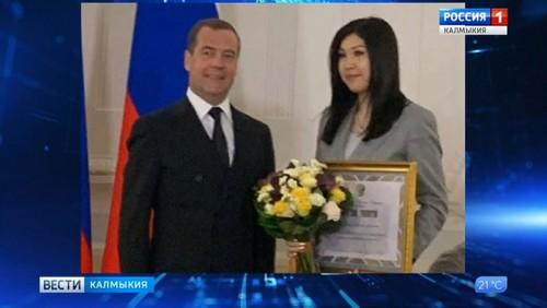 Дмитрий Медведев вручил Почетную грамоту Марине Мукабеновой
