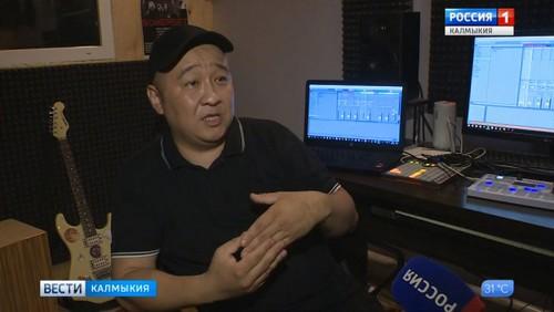 «Хорошие новости» в музыкальной сфере Калмыкии