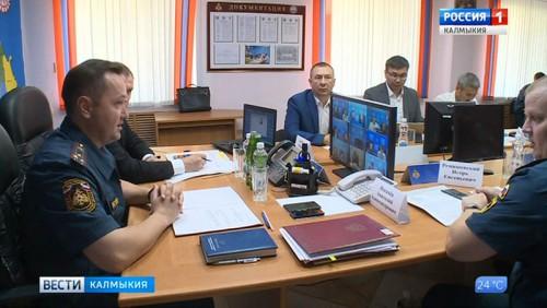 Специалисты МЧС и глава правительства приняли участие в селекторном совещании