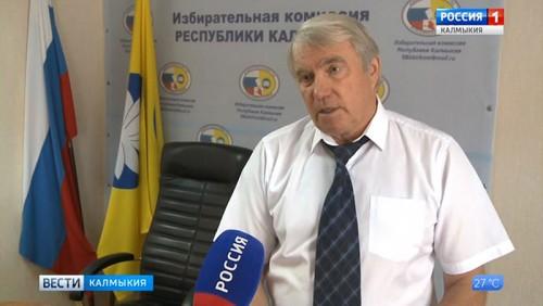 Стали известны зарегистрированные кандидаты на должность Главы Калмыкии