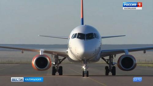 Самолет из Калмыкии совершил экстренную посадку